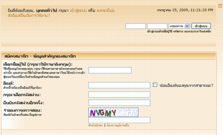 20090725-kapoo-login.png