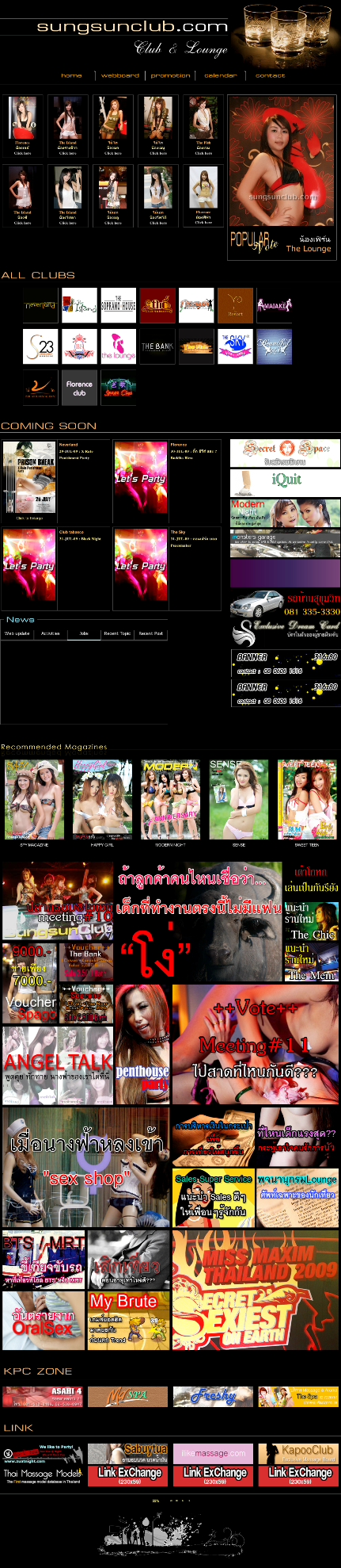 20090725_061811_wwwsungsunclubcom_p_980.png